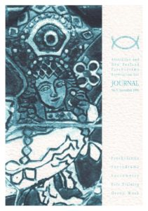 Issue cover: Journal 5 December 1996